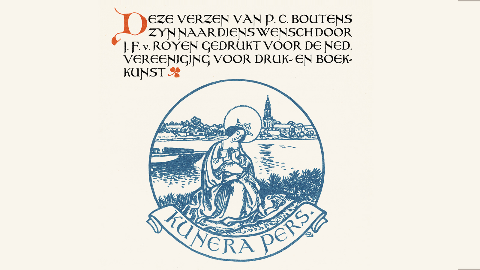 Jean François van Royen, Colophon for a poetry book printed at his Kunera Press